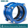 Ductile Iron Fittings - Stepped Coupling - Hebei Euroasia