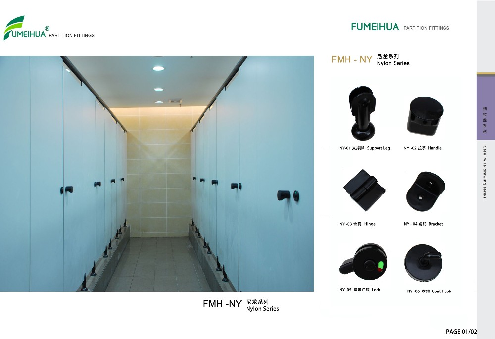 water resistance shopping mall toilet partition