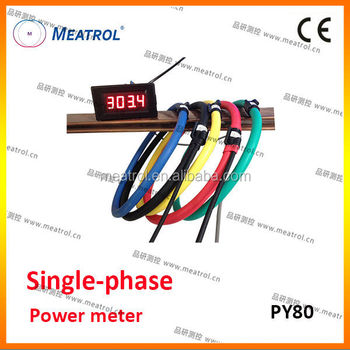 Single-phase power meter PY80