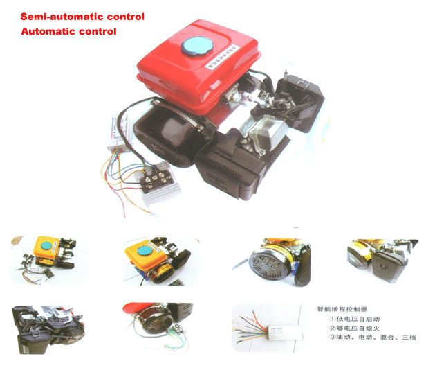 Electric car / vehicles / tricycle power charging generator