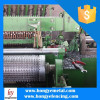 Automatic Rebar Steel Mesh Welding Machine ( Factory )