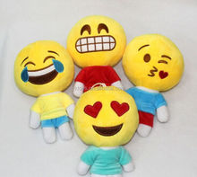 Cute cartoon emoji plush doll with high quality