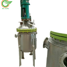 10m3 500m3 200L 300l 1000l 50 litre mini stainless steel chemical fermentation mixing batch reactor tank manufacture in China