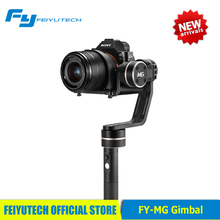 feiyu MG 2015 new handheld gimbal with 3-axis brushless motors for dslr camera