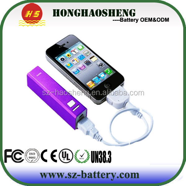 big capacity portable power bank with HHS battery, power bank,manual for power bank 2600mah
