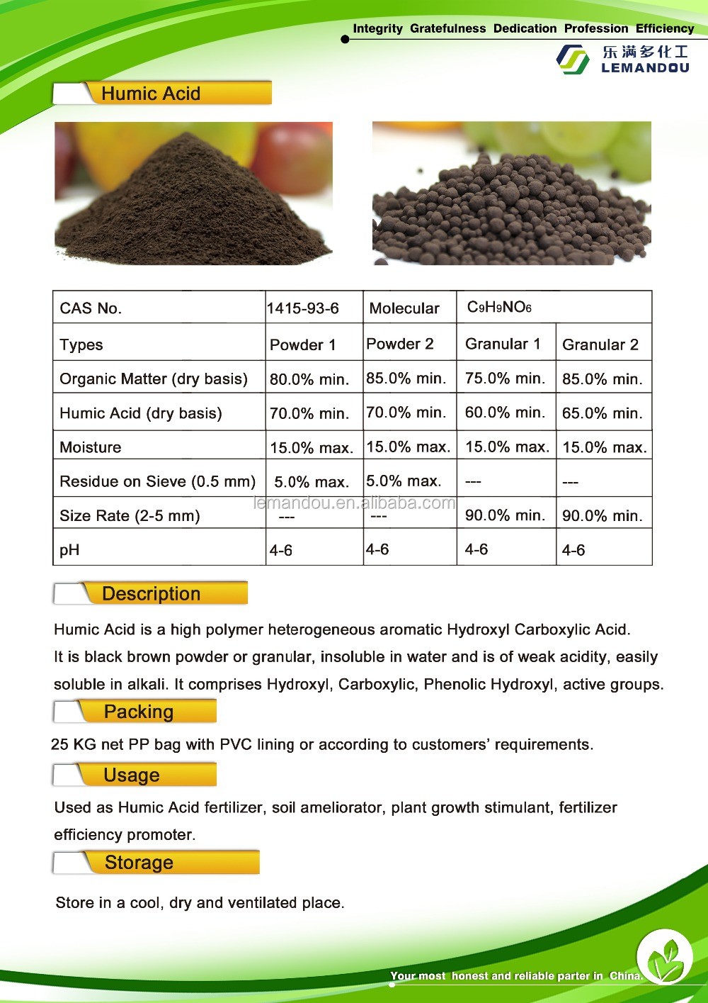 2015 organic Retain water and nutrients humic acid for plants