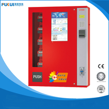 Coin or paper money operated Condom /snack/small goods vending machine