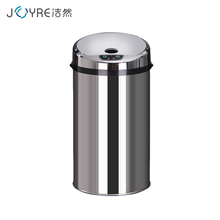 12L Touchless Decorative Funky Paper solar trash bin for Bedroom