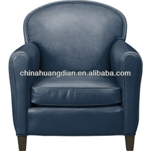 HDL1245 night club barrel chairs leather sofa chair