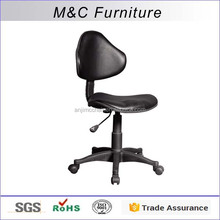 Ergonomic rotate black pu leather office chair