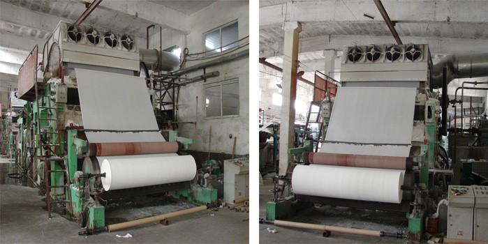 waste paper tissue paper making machine