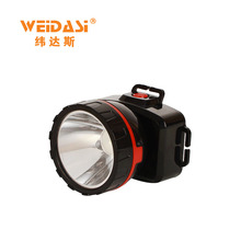 hunting headlight mines torch light head lamp led with good quality
