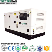 Digital super silent/soundproof dynamo 5kva 10kw 15kw 20kw 30kw 40kw 50kw portable diesel generator for hospital