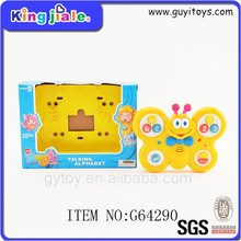 funny educational toys kindergarten