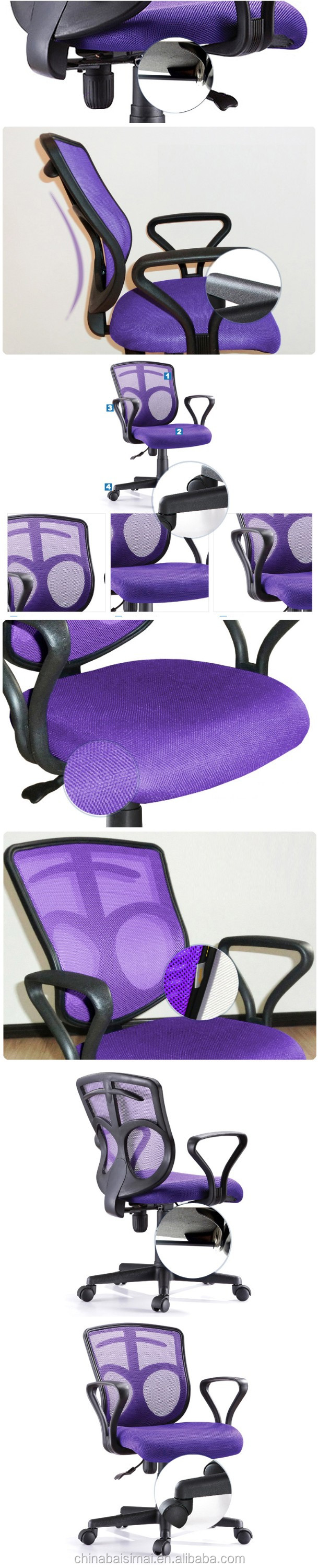 D09# Popular ergonomic swivel office mesh chair, office chair with strong mesh, various colors mesh office chair