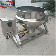 CE approved automatic pot cooking