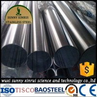 hs code for truck exhaust stainless steel pipe