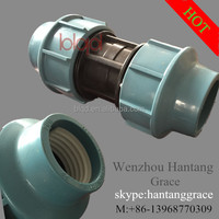 China Coupler 32/26 mm, Push Fit Compression Fittings,tube connectors