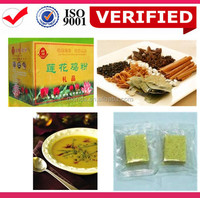 400g halal dried chicken meat powder