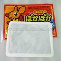 Wholesale - heating packs, warming pad/patch, muscle strain & back pain relief sticker
