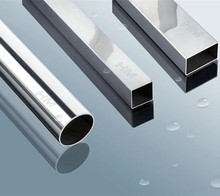 AISI 201 stainless steel pipe weld buyer