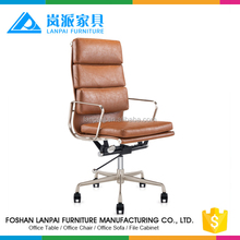 EM01A stainless steel office leather chair with wheel base