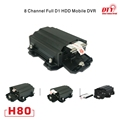 DTY h.264 full d1 low cost 8 channel network dvr for school bus