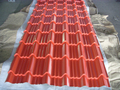 2014 hot selling China colorful coated metal roofing tile sheet/ plate for house