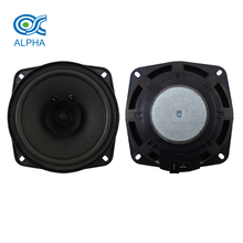 4 Ohm Car Speakers And Loudspeaker