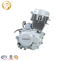 Single Cylinder Three Wheel Motorcycle/Tricycle Engines 150cc 175cc 200cc 250cc