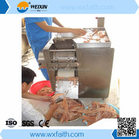 2.2KW commercial electric shrimp peeler