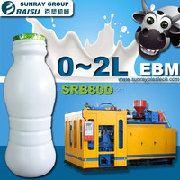 High Speed HDPE Milk Bottle Making Machine