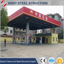 Galvanized light steel prefab petrol /gas station used canopy