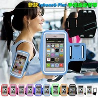 Factory Price Running Mobile Phone Sports Armband Cases for iPhone 6 4.7''
