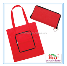High quality Eco friendly non woven foldable shopping bags
