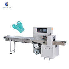 Automatic medical gloves horizontal packing <strong>machine</strong>