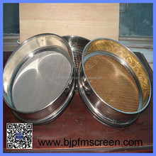 stainless steel woven wire cloth 5 micron Test Sieves with Stainless Steel Frames