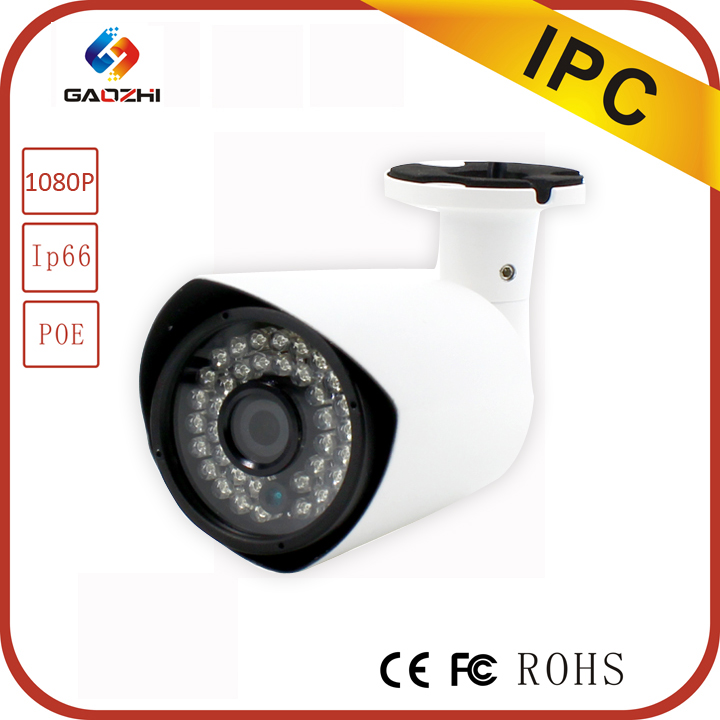 outdoor surveillance camera with audio recording p2p 2mp 1080p