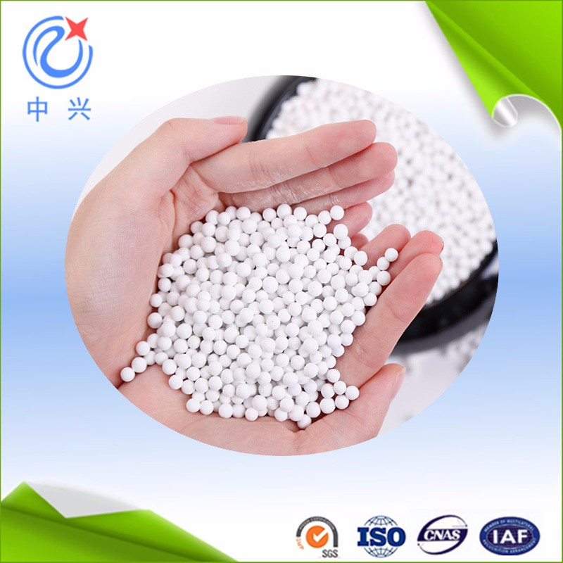 Inert Porcelain Alumina Ceramic Ball for Catalyst Bed Support Media