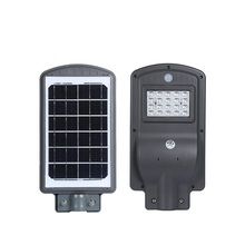 High power waterproof ip65 outdoor 20 40 60 w intergrated all in one solar led street light price