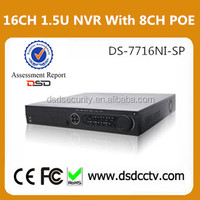 open source DS-7716NI-SP 16ch ONVIF NVR