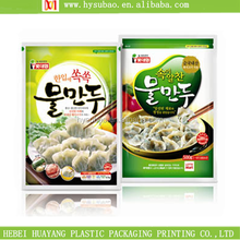 High quality food grade retort pouch for noodles/frozen dumplings/food packaging