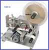 HG automatic can labeling machine aerosol can labeling machine