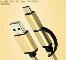 Micro USB to Type C Converter Adapter Charger and data line cable