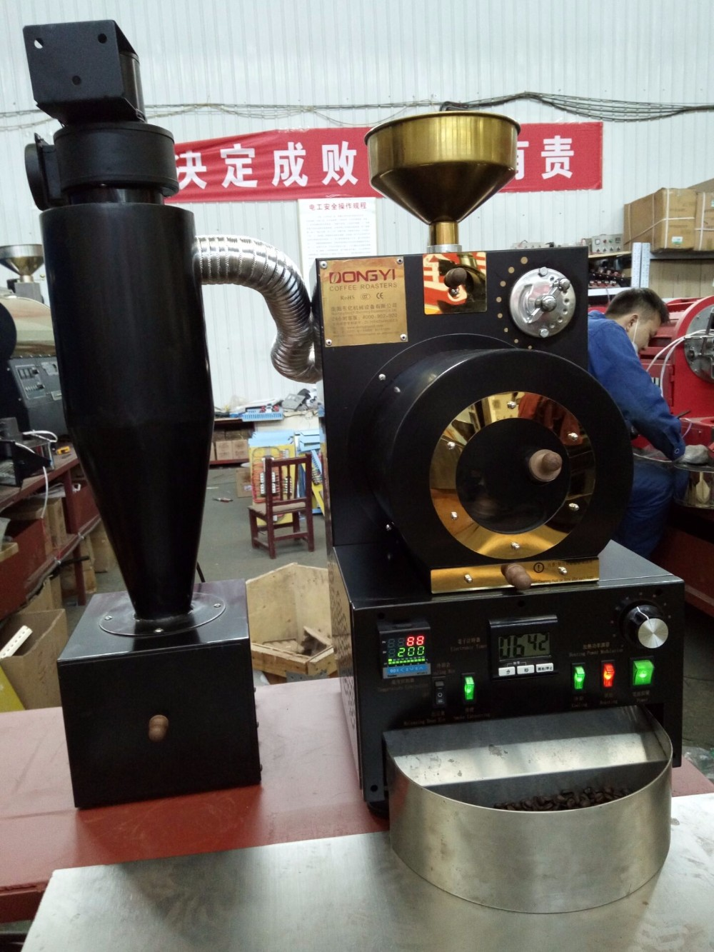 Commercial coffee beans roaster smart roast program machine automatic cooling air