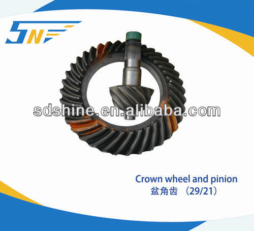 heavy truck crown wheel and pinion 29/21