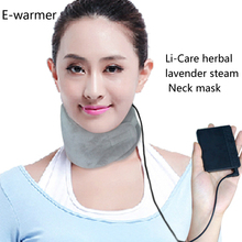Infrared electric neck warmer