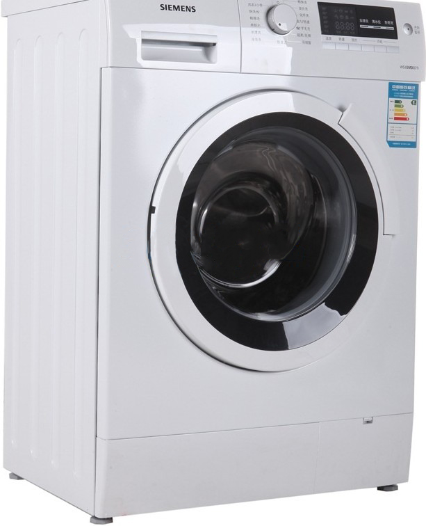 washing machine anti vibration