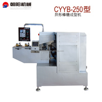 CY-250 Hot sale delicious lollipop production line/candy making machine