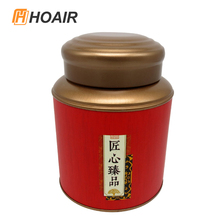 Customized top quality round tea gift metal tin box with double lid